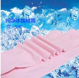 ...来自韩国进口的冰丝防晒套袖,期待你的加入,微信:dk08866或扫...