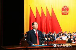 潍坊市中级人民法院院长姜树政作市中级人民法院工作报告