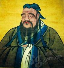 系的源头、百世儒生的至圣先师,孔子对中国的影响绝