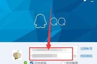 QQ屏幕分享在哪 印象笔记 圈点安卓版如何分享笔记