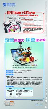 中国移动网上营业厅怎么交话费?