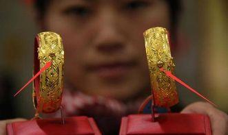 一样   购买黄金首饰,首先要认清黄金首饰的质量检验标识.市场上销...