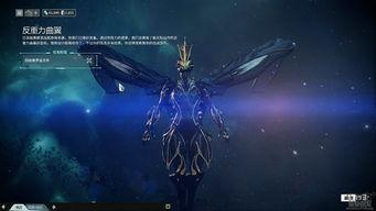 新游尝鲜坊 星际战甲 2.0版本突破天际宇宙