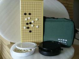 围棋   高级磁性折叠旅行围棋:大... 日本   的同类产品相媲美.中国棋...