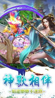 灵域神剑九游版下载,灵域神剑手游下载九游版