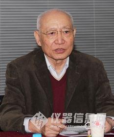 清华大学金国藩院士-中国仪器仪表学会调研组走访RIGOL