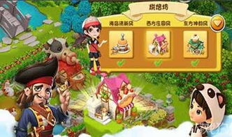 ...dog.cn/gonglue/20150504/1086985.htmlhttp://online.gamedog.cn/...