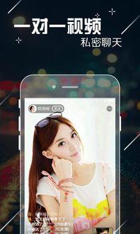 FC2直播下载 app免费安装下载v1.4 96u手机应用