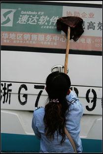 公交风采 生活在别处的博客 张晓玲的博客