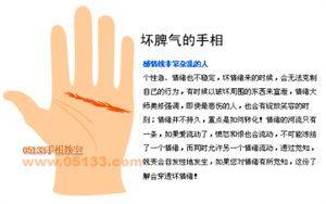 《手相学精华知识》-手纹与健康 掌纹知健康 观手要诀