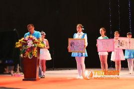 ...江长虹小学举行毕业典礼暨 长虹之星 颁奖典礼