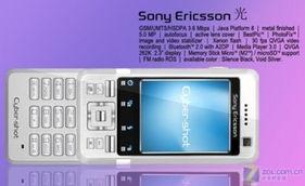 ...爱立信500万像素金属滑盖概念手机-500万像素滑盖身 索尼爱立信概...