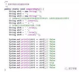 14个java编程技巧 最佳实践的初学者