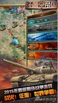 红警帝国 复仇攻略基本游戏概况介绍