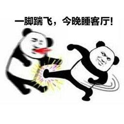... 哩哩小怪点头GIF动态表情收到收到 QQ表情大全最新QQ搞笑图片大 ...