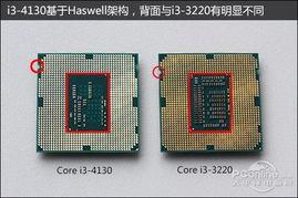Intel:LGA1150(左)和LGA1155并存-看了你就知道怎么配 主板选购全...