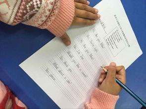 ...唯亭学校三年级英语整班写字比赛