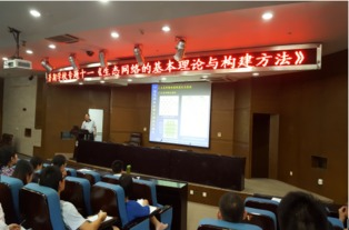 华中农业大学周志翔教授应邀到湖南省2016年 城镇生态建设与绿色发...