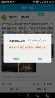 平安浙江app下载安装 v3.0.0.9 -平安浙江app下载安装 平安浙江app下...