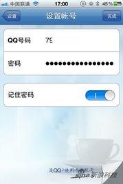 2)登陆QQ号码及密码   3)立即... 以QQ账号密码登陆
