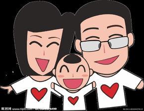 幸福开心一家人团圆卡通漫画素材图片