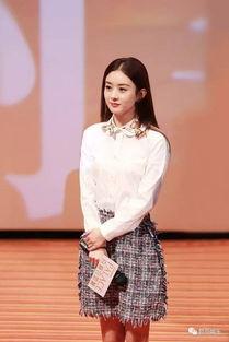 赵丽颖刘诗诗都在穿,女神的白衬衫