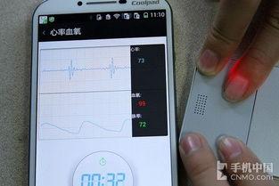 网易Jb2-测试结束后,酷健康不仅将用户心率、血氧的情况和结果直观的展示给...