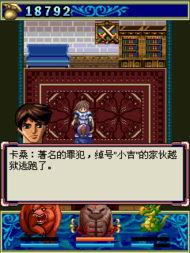 枪神纪猫小萌h文-回来后,卡桑向瑞亚报告:红狮子骑士团元帅,带领守护神兽前来挑战...