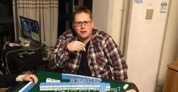 德国女婿神吐槽娶个中国老婆是啥感受,不怕回家跪键盘吗