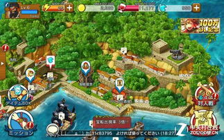 做海贼王的男人 战斗海贼 玩法介绍 全文