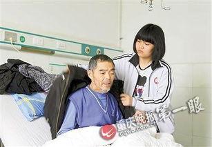 重庆女孩高考前父母相继去世