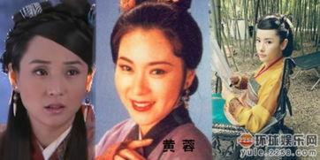 """黄蓉在射雕中被称为""""小妖女"""