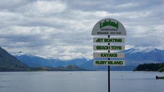 o和Lake Pukaki那种纯粹和壮阔的... (我认为   晚上住宿在奥玛奥玛的...