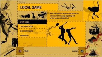 PS4 生存指南 暴风警告版 评测 完整的生存指南PS4 生存指