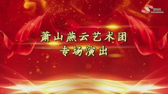 ... 区 第一网 重庆时时彩作弊违法吗 皇冠网