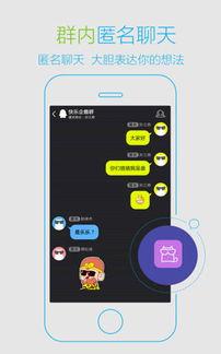 手机QQ2015轻聊版下载 手机QQ2015轻聊版 3.5.0 统一手机站
