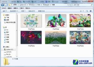 放大图片缩略图-小白学电脑 快速调整Win7图标大小