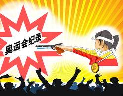 北京奥运会奖牌榜-漫画 中国军团奥运金牌榜