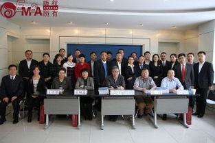 ...古大学EMBA毕业论文答辩圆满结束 -内蒙古大学EMBA教育中心