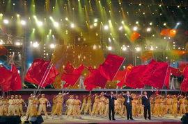 1 共和国脊梁 大型文艺晚会在京举行