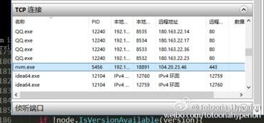 自己编译nvm window,解决无法修改镜像下载node很慢的问题