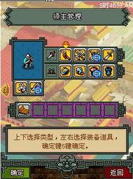 《谁的乱世》橙卡武将大全(1)
