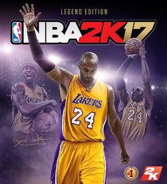 NBA2K17游戏下载 NBA2K17手机版 NBA2K17科比珍藏版 NBA2K17...