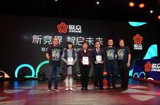 传承与发扬中华棋牌文化,促进智力运动的普及和发展做出更