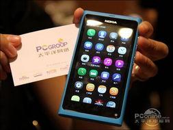 ...寸屏幕 诺基亚全能N9行货售3199元