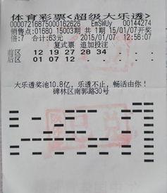 贵州体彩网 大乐透7960万陕西得主现身 捐款120万回馈社会