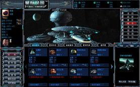 ,最刺激的万人星海大决战,在《星际帝国》中都将一一呈现.《星际...