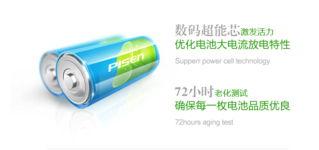 22浏览次数:254  分享产品分类苹果配件移动电源充电器保护配饰周...