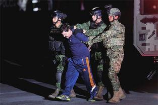 针对墨西哥毒枭乔奎恩·古斯曼·洛埃拉的