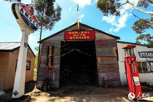 ...泰勒姆镇先驱者村庄(Old Tailem Town Pioneer Village).这是澳大...